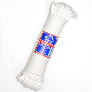 Kleenwash White PVC Clothes Lines